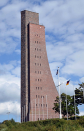 The famous memorial tower